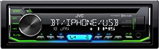 JVC KD-R992BT CD Receiver with Bluetooth, Spotify, USB, Aux & Variable Colour Illumination