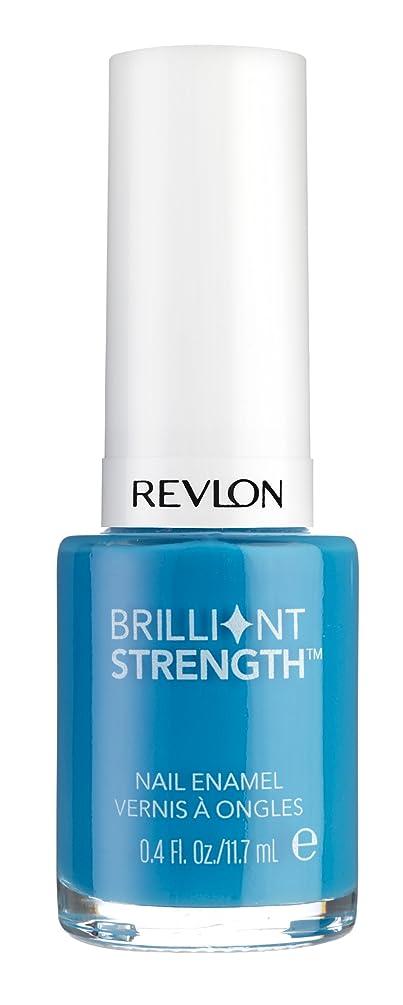 スパン悲しいことに今後Revlon Vernis à Ongles Brilliant Strength 11,7 ml N°170 Mesmerize