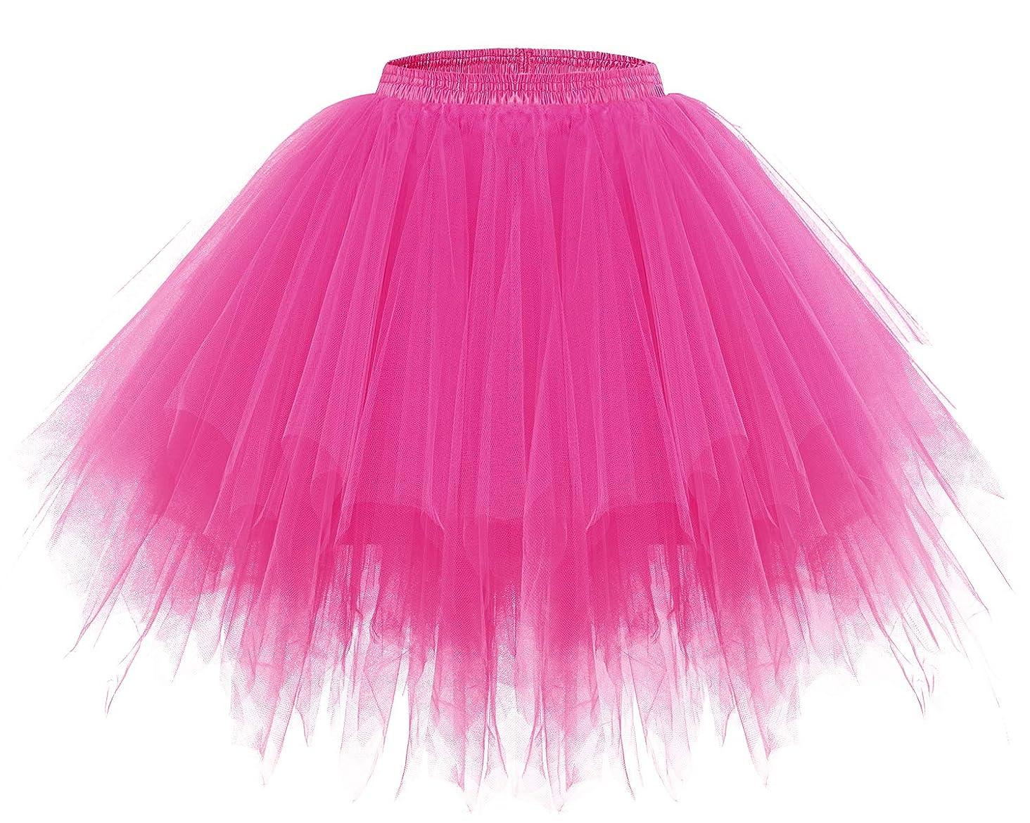 Bridesmay Women's Short 1950s Vintage Petticoat Ballet Bubble Skirt