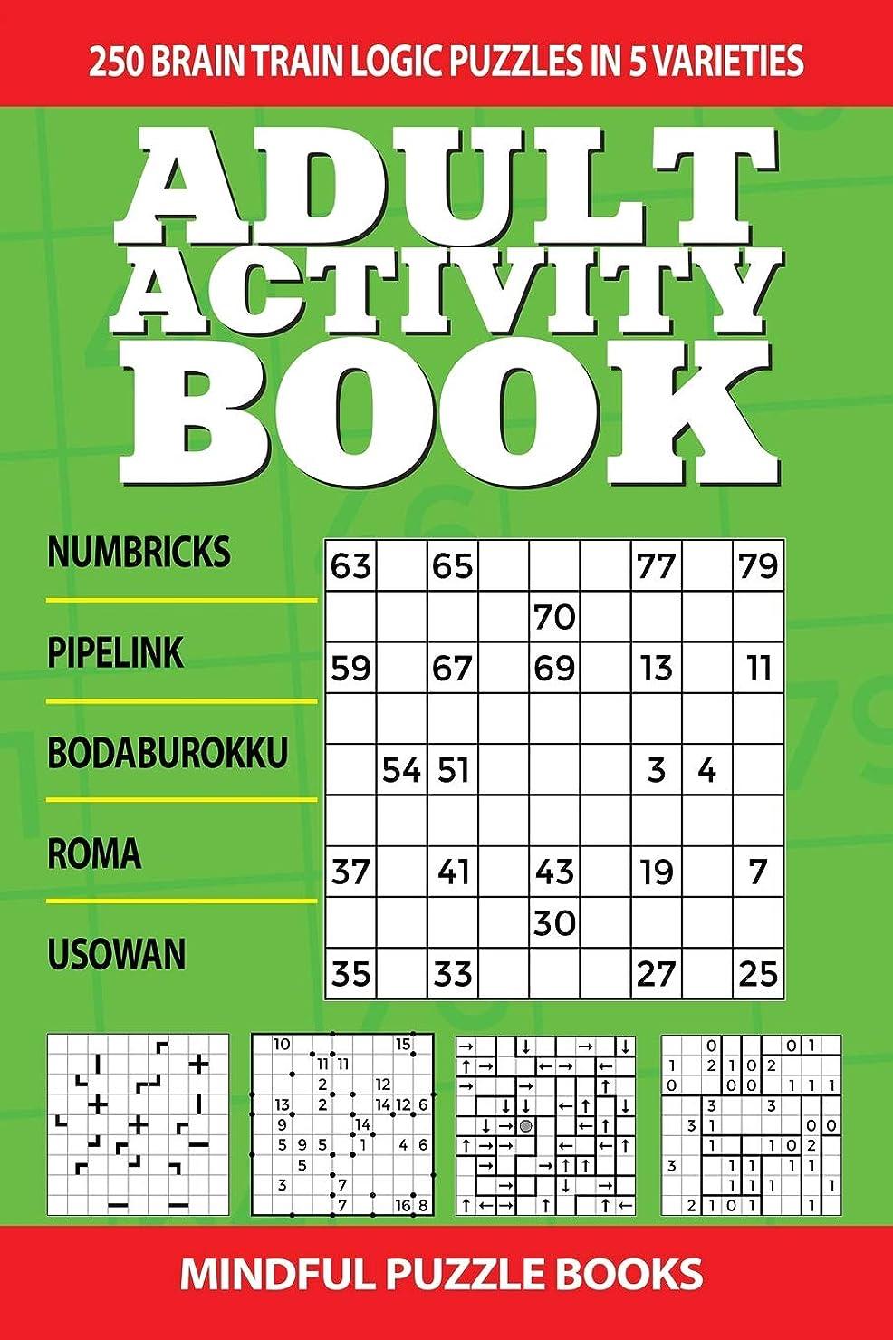 評論家ソフィー置き場Adult Activity Book: 250 Brain Train Logic Puzzles in 5 Varieties (The Fun and Relaxing)