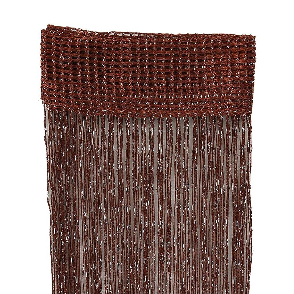 コードレス飾るファンシーMCCRUA ストリングカーテン ラメ入り 間仕切り カーテン 幅1メートル*高さ2メートル (ブラウン)