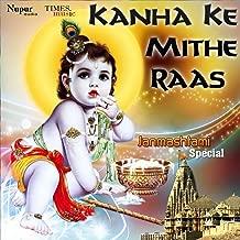 Nand Ke Anand Bhayo Jai Kanhaiya Lal Ki (Janamashtami Matki Fod Bhajan)