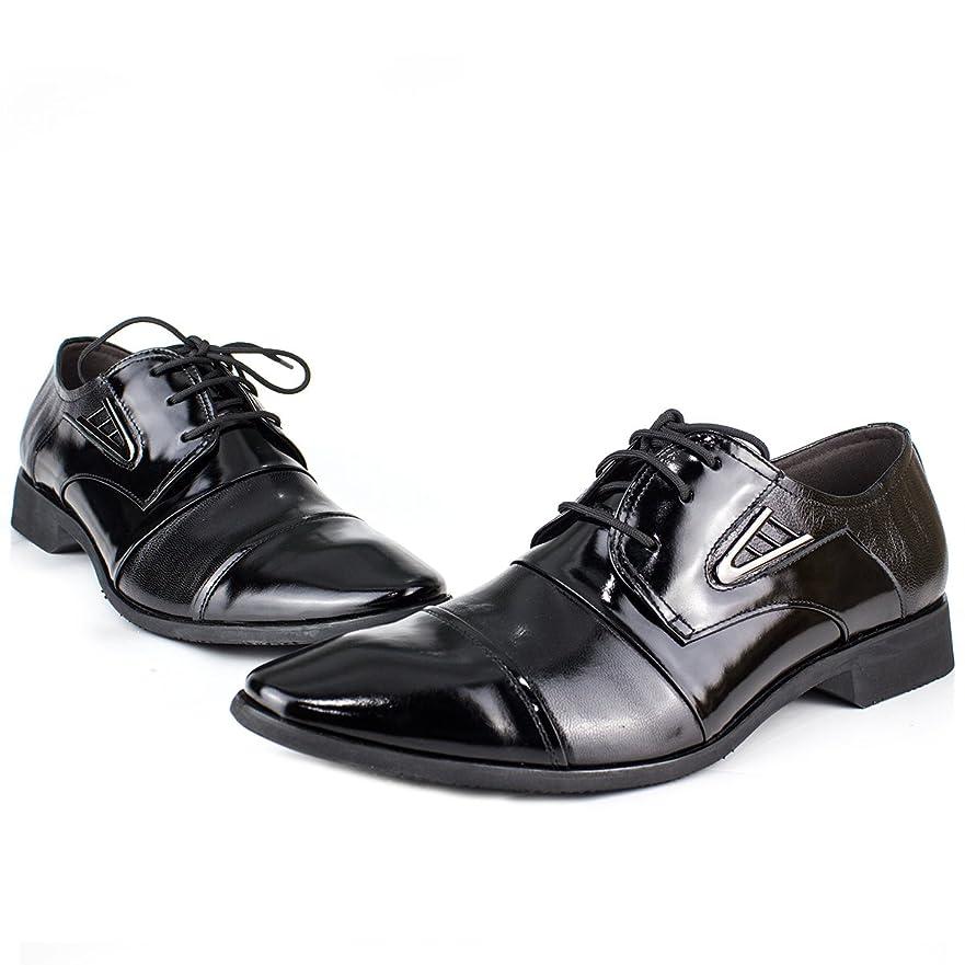 ドラムアブストラクト等しい[アシアー] Asier メンズ 本革 革靴 ビジネスシューズ 紳士靴 外羽根 ASI-H01 ブラック/ブラウン 23.5cm-27.0cm