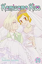 Kamisama Kiss, Vol. 25 (25)