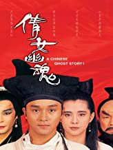 Chinese Ghost Comedy Movies