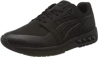 ASICS GELSAGA SOU, Men's Road Running Shoes