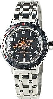 Vostok Amphibian Military Russian Diver Watch Scuba Dude Black 2416/420380