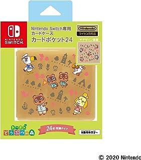【任天堂ライセンス商品】Nintendo Switch専用カードケースカードポケット24 あつまれ どうぶつの森 ラインアート(7月下旬発売予定)