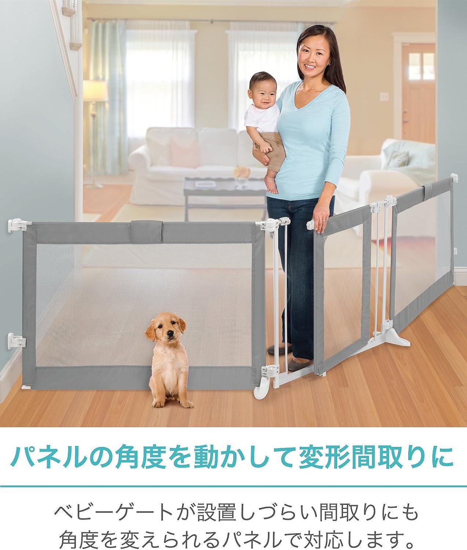 日本育児『スーパーワイドゲイト』