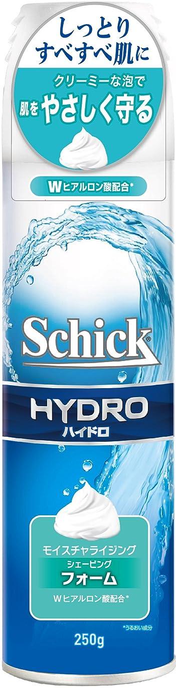 お金ゴム退屈な行商人シック Schick ハイドロ シェービングフォーム 250g