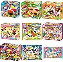 Kracie Popin Cookin 9 Item Bundle with Sushi, Hamburger, Bento, Taiyaki, Cake Shop and More