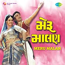 meru malan mp3 song