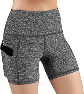 Best womens xersion shorts Reviews