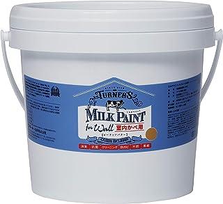ターナー色彩 アクリル絵具 ミルクペイント forウォール(室内かべ用) ピーナッツバター MW002555 2l