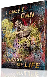 Motivational Wall Art - I can Change My Life - Bodybuilding Wall Art- Sport Fitness Healthy Lifestyle Motivation Home Decor - Insirational Canvas