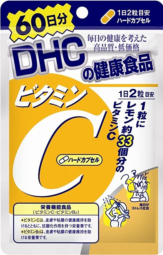 ほうき大量リーズDHC ビタミンC(ハードカプセル) 60日分 120粒×1袋入×(2ケース)