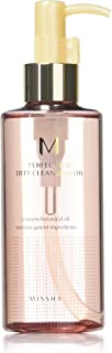 Best missha watery cleansing oil Reviews