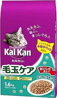 カルカン ドライ 毛玉ケア かつおとチキン味 キャットフード 成猫用 1.6kg×6個 (ケース販売)