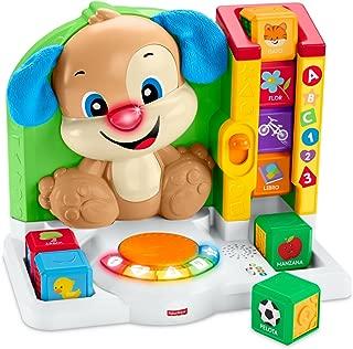 Amazon.es: CENTRO JUGUETE - Juguetes con sonido / Bebés y ...