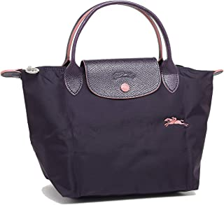 0e3c01a65981 [ロンシャン]バッグ LONGCHAMP 1621 619 ル プリアージュ LE PLIAGE CLUB TOP HANDLE S