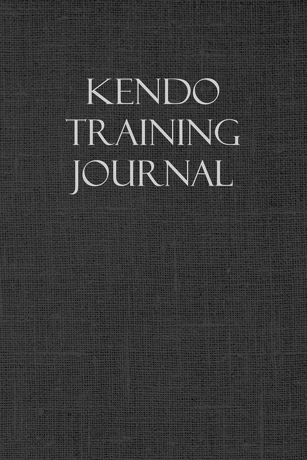 一般的に言えばマルクス主義者ペースKendo Training Journal: Notebook and workout diary: For training session notes