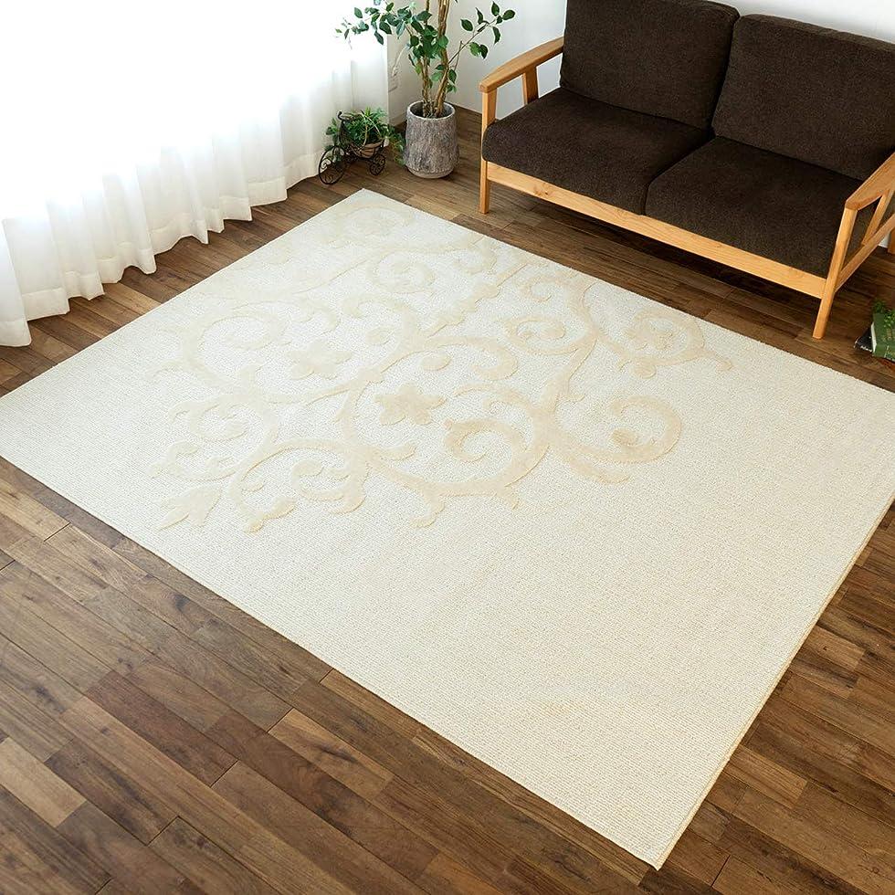 感謝するエアコン不正かわいい 花柄 洗える 防ダニ 抗菌 ラグ カーペット オーナメントS 130x190 cm 1.5畳 ベージュ 国産 日本製 ホットカーペットカバー 床暖房 対応