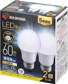 アイリスオーヤマ LED電球 口金直径26mm 広配光 60W形相当 昼光色 2個パック 密閉器具対応 LDA7D-G-6T62P