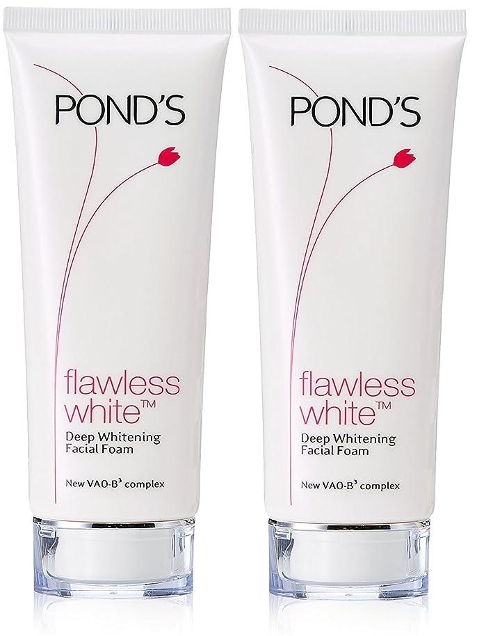 夫差し迫った本質的ではないPond's Flawless White Deep Whitening Facial Foam, 100g (Pack of 2)