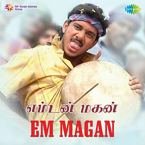 Em magan | purinchiricha purinchiricha song youtube.
