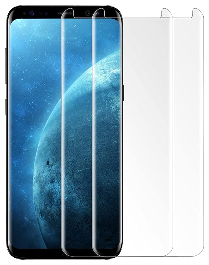 Samsung Galaxy S9 PLUS Screen Protector,ELWEILEN 0.26mm 3D Touch Full Screen Coverage Scratch Resistant Ultra HD Glass Screen Protector For Samsung Galaxy S9 PLUS [2-Pack]