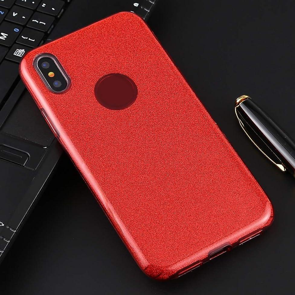 同種の一生折IPhone XS/XフルカバレッジTPU + PCキラキラパウダーの保護バックケース用 brand:TONWIN (Color : Red)
