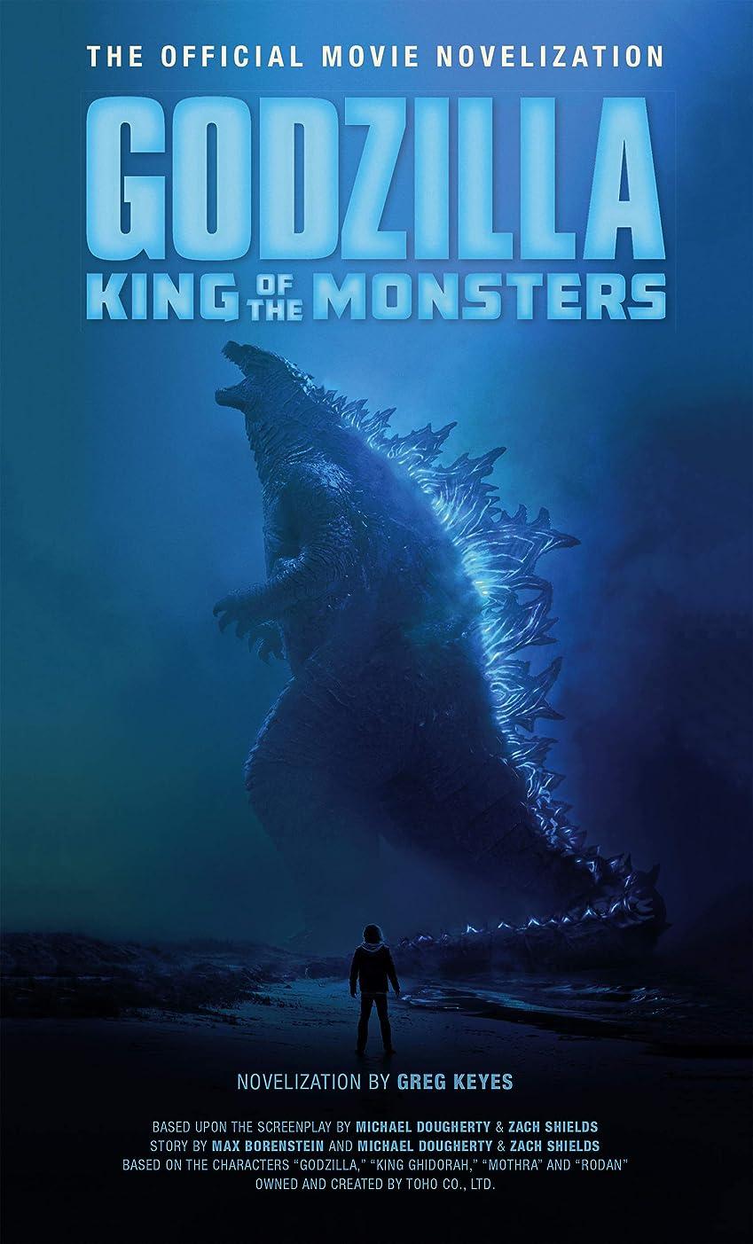 自分代数的虎Godzilla: King of the Monsters (English Edition)