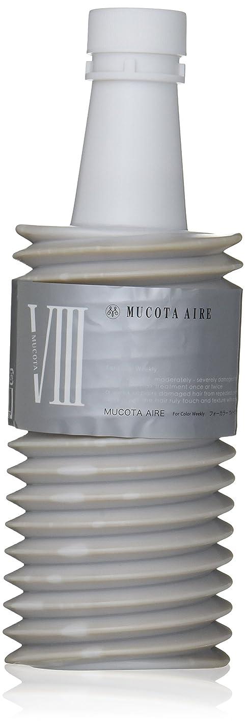 母音自体スコットランド人ムコタ アデューラ アイレ08 フォーカラー ウィークリー 700g (業務用レフィル)