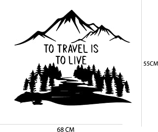 VVWV The Travel is to Live Wall Stickers Large Size Kids Bedroom Hall Home Office School Vinyl Home Décor L X H 68 X 55 Cms