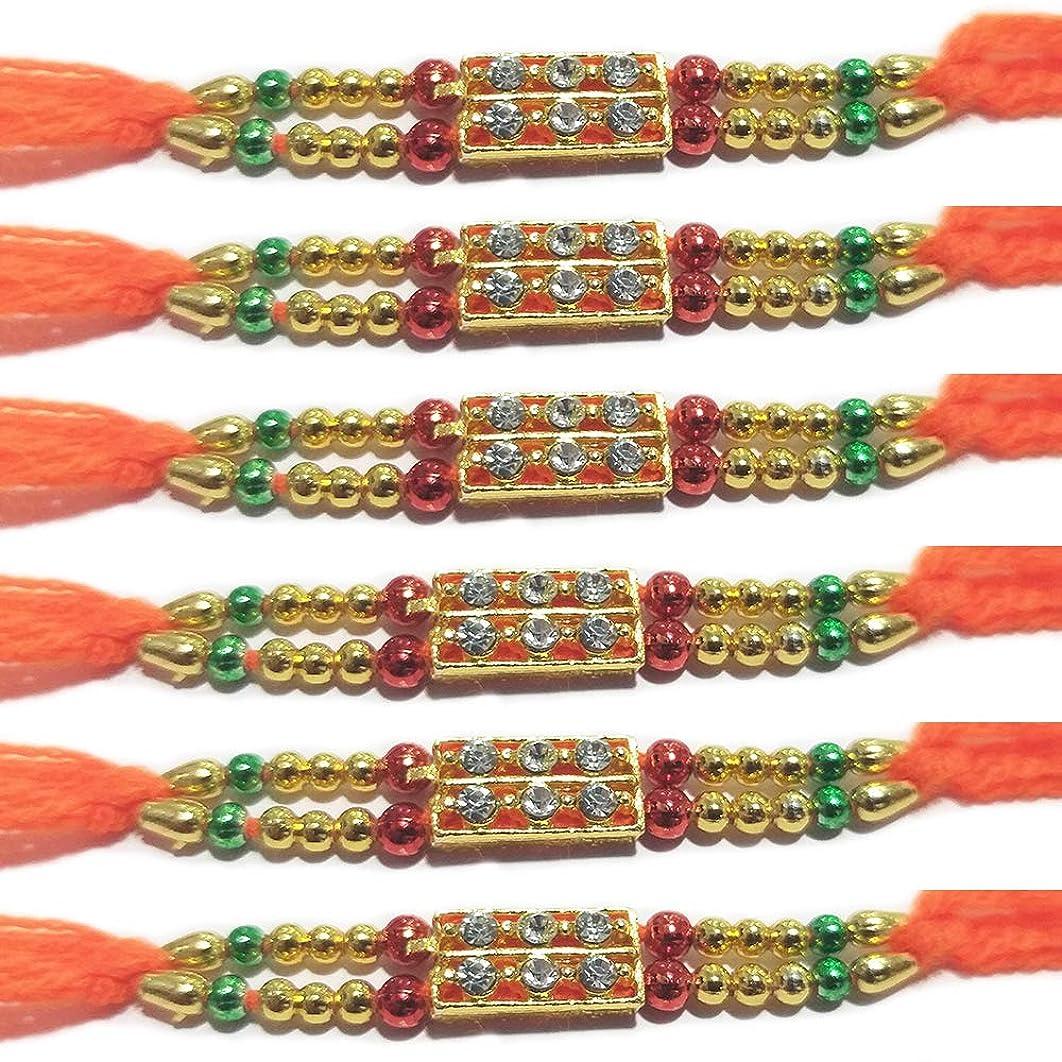 Set of 6 Rakhi for Brothers, 6 Stone Studded in Rectangle Shaped Rakhi with Beads, Rakhi Bracelet, Multi Design and Assorted Color
