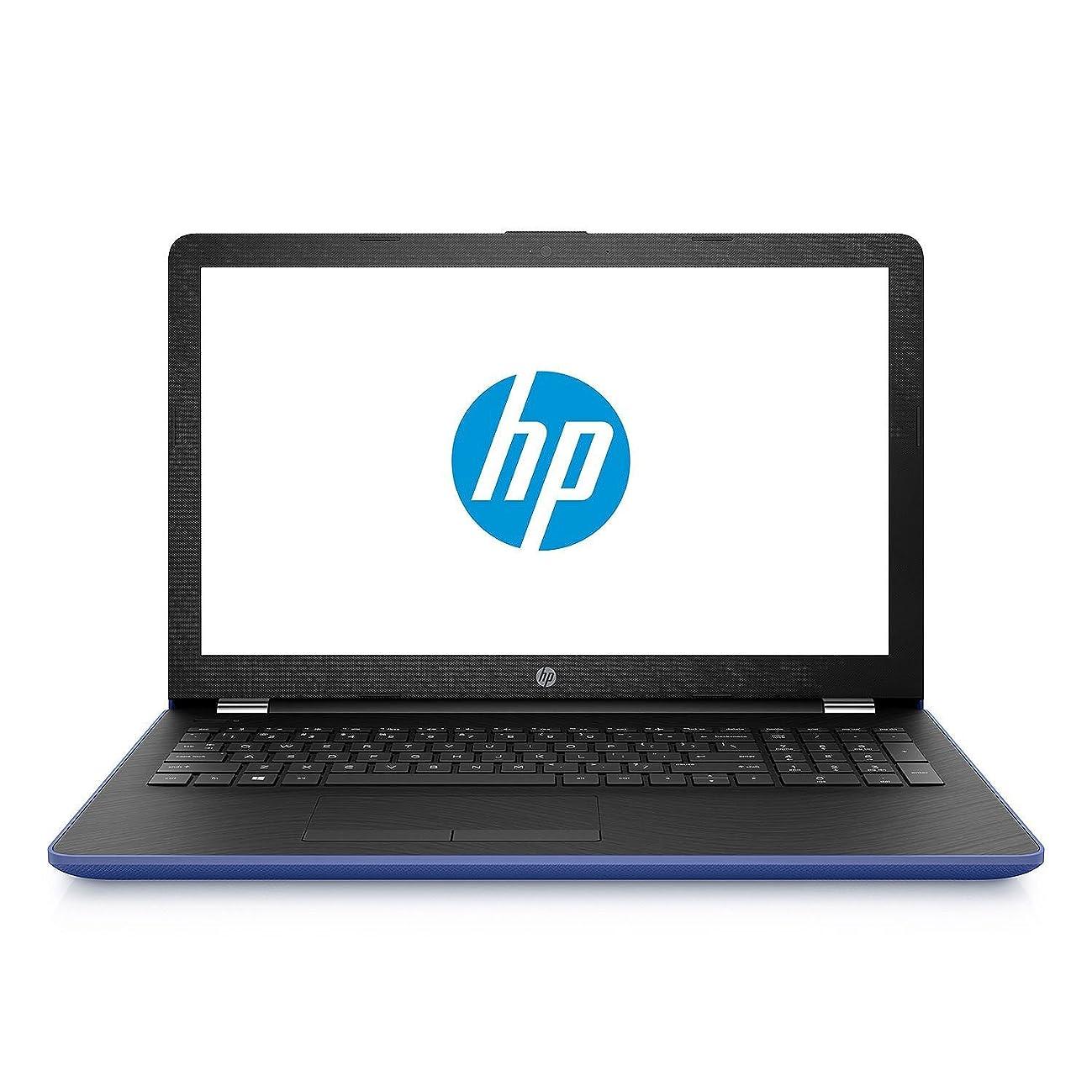 2019 Newest HP 15.6 Inch Premium Flagship Notebook Laptop Computer (Intel Core i5-8250U 1.6GHz, 8GB DDR4 RAM, 1TB HDD, HD Dual Speakers, Intel UHD Graphics 620, HD Webcam, Windows 10) Blue