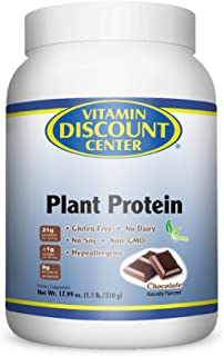 Vitamin Discount Center Plant Protein, 21g Protein per Serving, Vegan, Gluten Free, Chocolate 1.1 lb