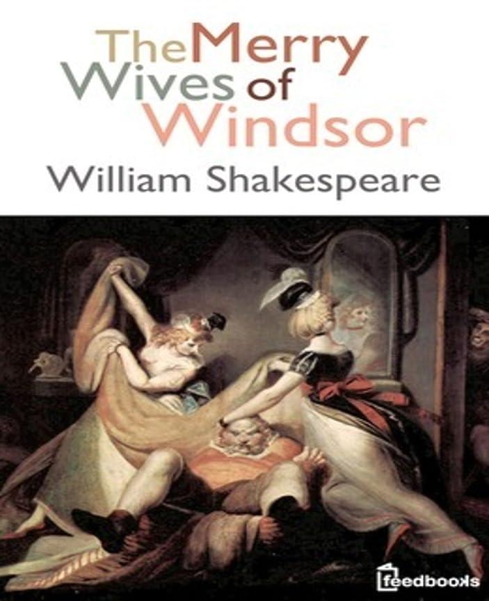 ルート葉樫の木The Merry Wives of Windsor (English Edition)