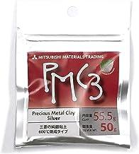 Mitsubishi PMC3 Precious Metal Clay Silver 50 grams(Japan Import)