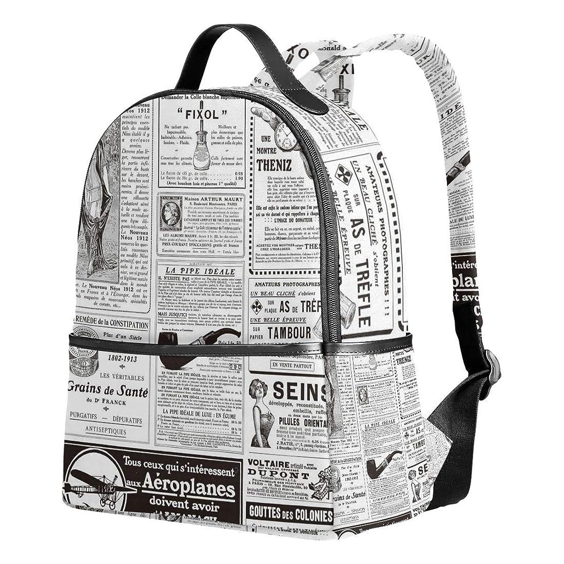 反映する間接的スロープリュック おしゃれ レディース 大容量 軽量 新聞 英語 国際的 黒白色 リュックサック 通学 多機能 プレゼント対応
