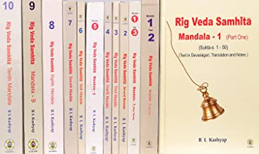 The Complete Rig Veda (Sanskrit Text, English Translation and Explanation) - 12 Volumes