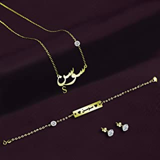 925 silver set Sawsan name With zircon gold plated