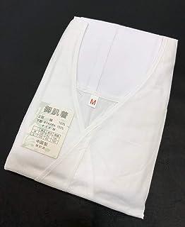 着物スリップ 和装スリップ 和装肌着 肌襦袢 裾よけ 衿ぐりが深いワンピース礼装用