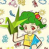Fácil Origami [FREE]