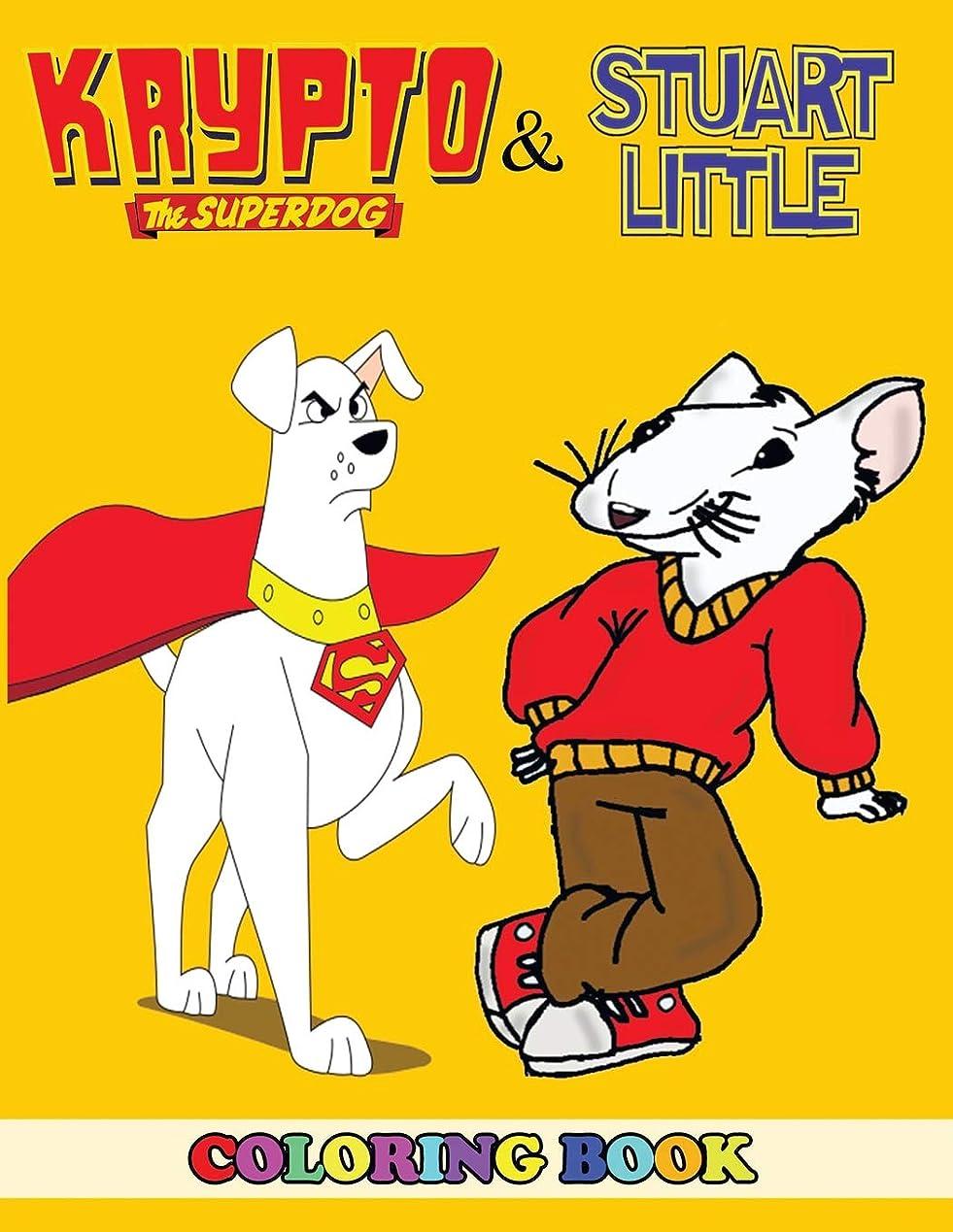 販売員袋羊の服を着た狼Krypto the Superdog and Stuart Little Coloring Book: 2 in 1 Coloring Book for Kids and Adults, Activity Book, Great Starter Book for Children with Fun, Easy, and Relaxing Coloring Pages