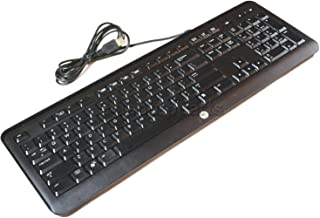 HP Original Black US English Wired USB Keyboard 643690-001 KU-1060 KB38211 USA