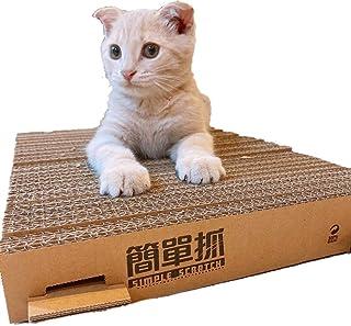 猫爪研ぎ 紙カス少ない 化学成分なし スクラッチャー ダンボールガリガリ 猫ベッド 運動不足解消 (M(40*30*5cm))