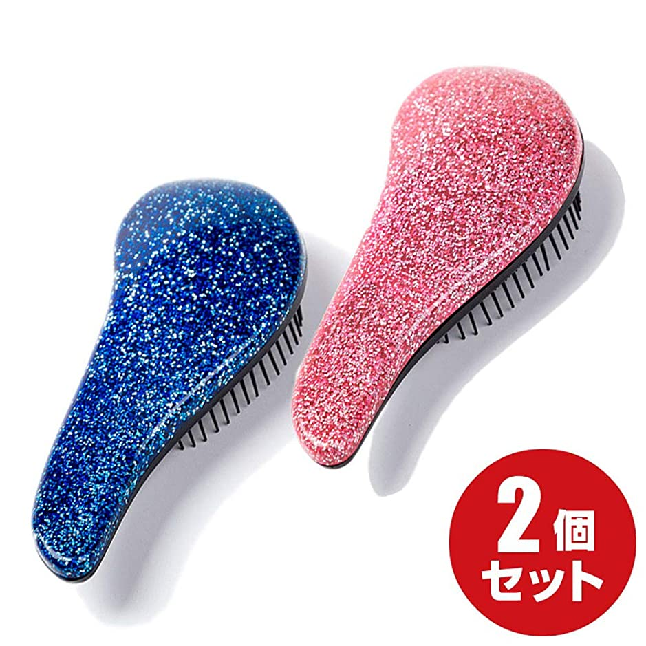 恨みマトロンデザートK's ヘアブラシ ヘアケアブラシ ミニサイズ 2個セット デタングル 絡まない 濡れた髪 子供の髪 頭皮マッサージ 血行促進 さらさら グリッターピンク + ブルー