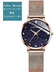 FIKKUT 腕時計 レディース きらめく星空 ウォッチ 日本製ムーブメント 合金バンド キラキラ 超薄型 30m生活防水 ビジメス カジュアル 女の子 学生 ローズゴールド