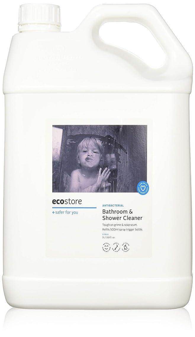 間違いなく教カイウスecostore エコストア バスルーム&シャワークリーナー 【シトラス】 大容量 5L お風呂用 液体 洗剤